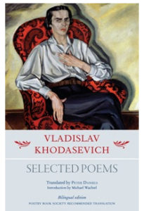 chodasevitsj-selected-poems